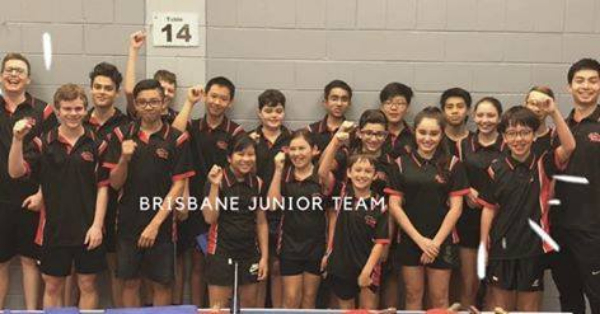 bne junior team 2018